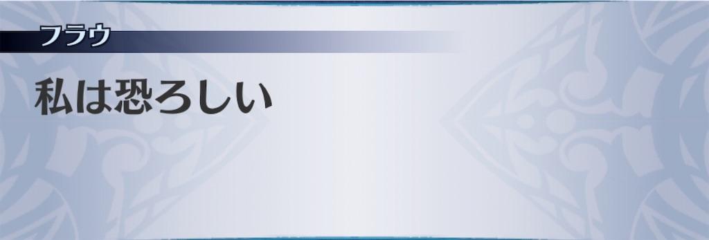 f:id:seisyuu:20200418192353j:plain