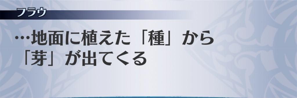 f:id:seisyuu:20200419210915j:plain