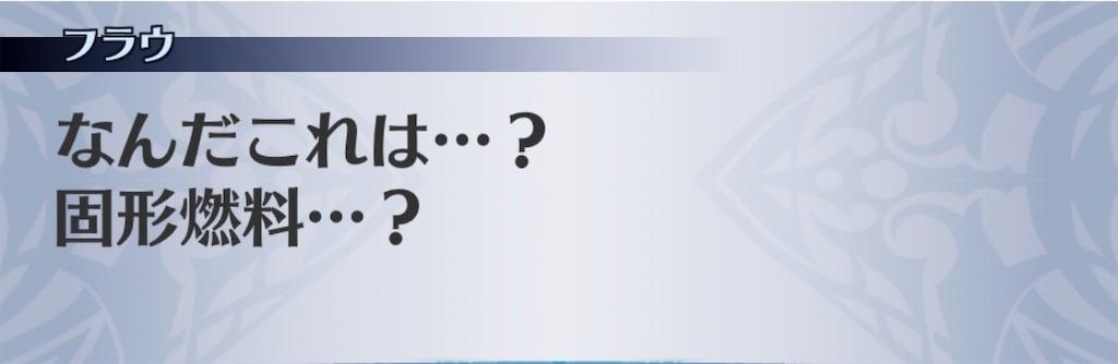 f:id:seisyuu:20200419211556j:plain