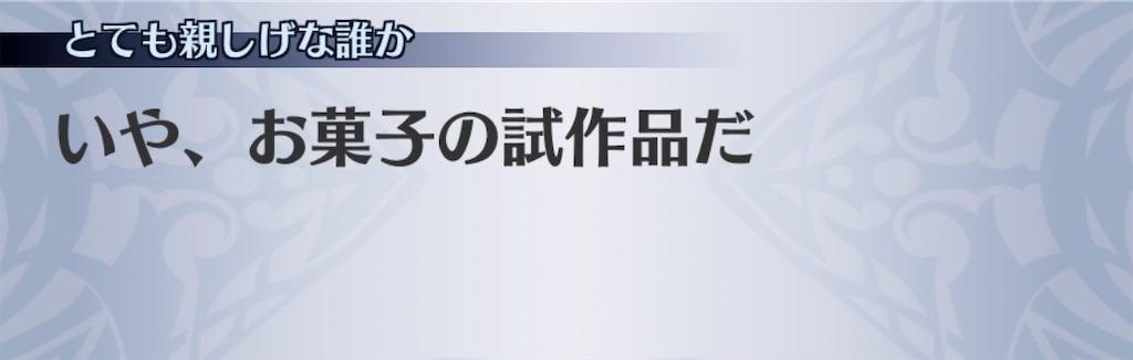f:id:seisyuu:20200419211600j:plain