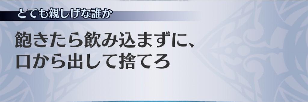 f:id:seisyuu:20200419212627j:plain