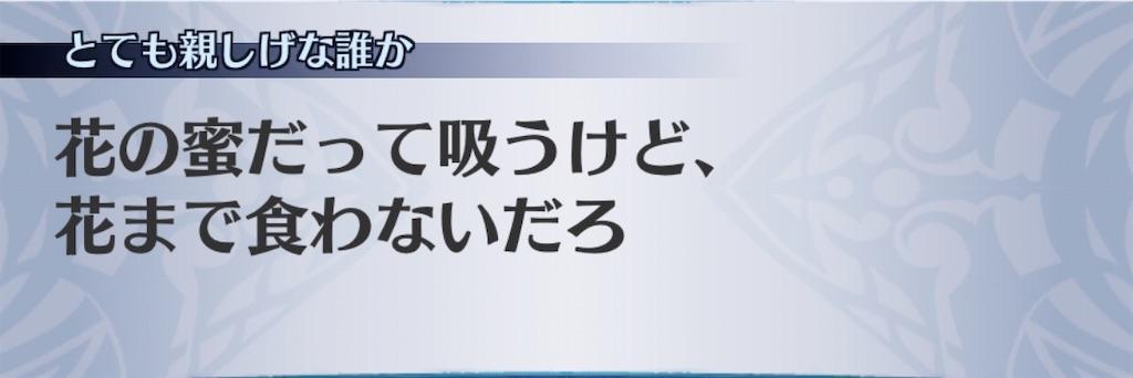f:id:seisyuu:20200419212754j:plain
