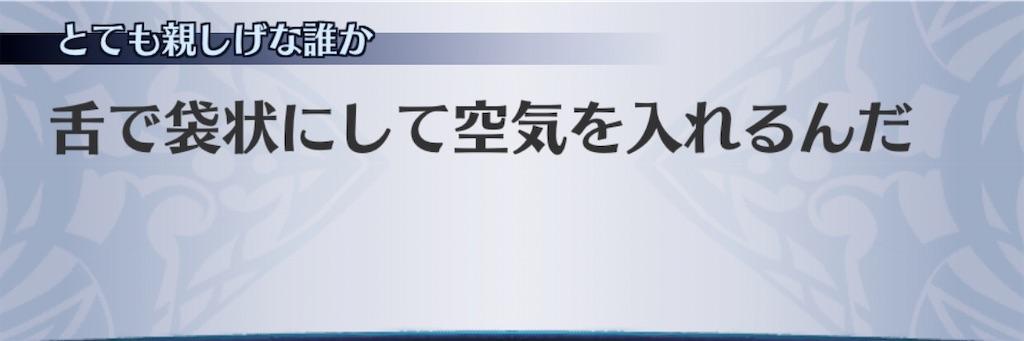 f:id:seisyuu:20200419213243j:plain