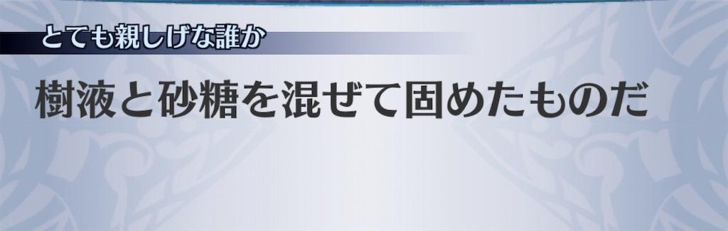 f:id:seisyuu:20200419220145j:plain