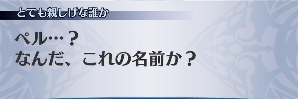 f:id:seisyuu:20200419220202j:plain