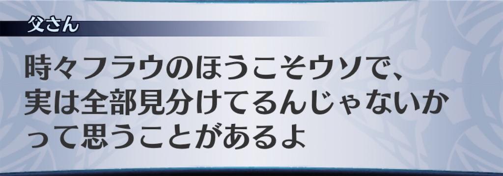 f:id:seisyuu:20200419220908j:plain