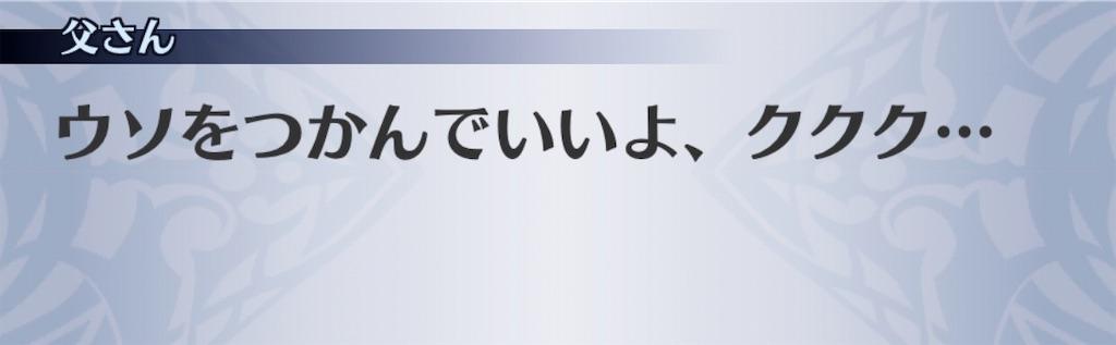 f:id:seisyuu:20200419220916j:plain