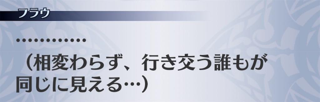 f:id:seisyuu:20200420002213j:plain