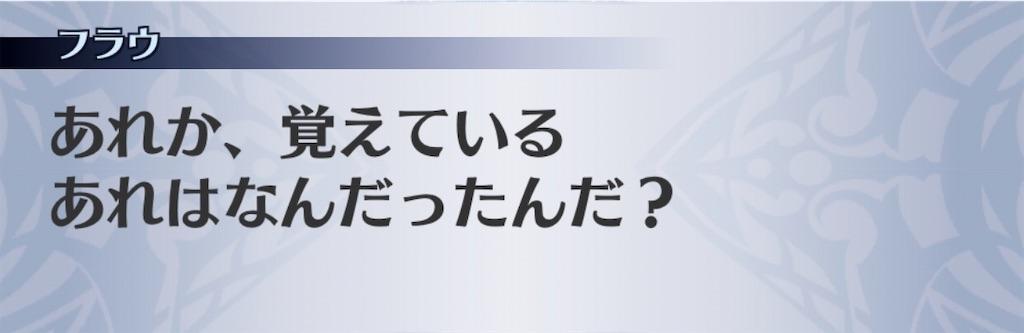 f:id:seisyuu:20200420002223j:plain