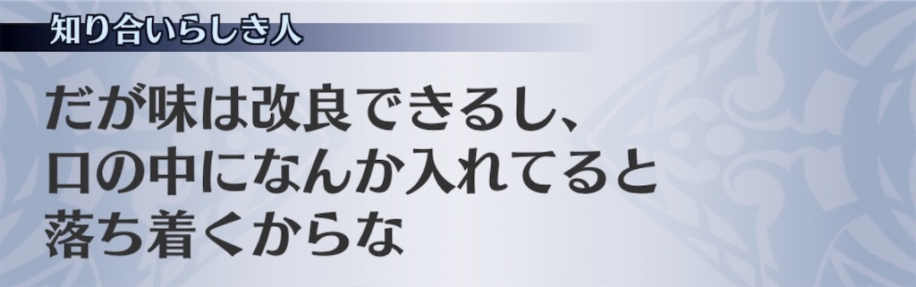 f:id:seisyuu:20200420002509j:plain