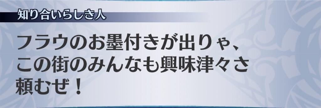 f:id:seisyuu:20200420002642j:plain