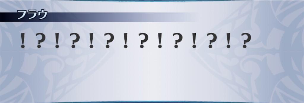 f:id:seisyuu:20200420002926j:plain