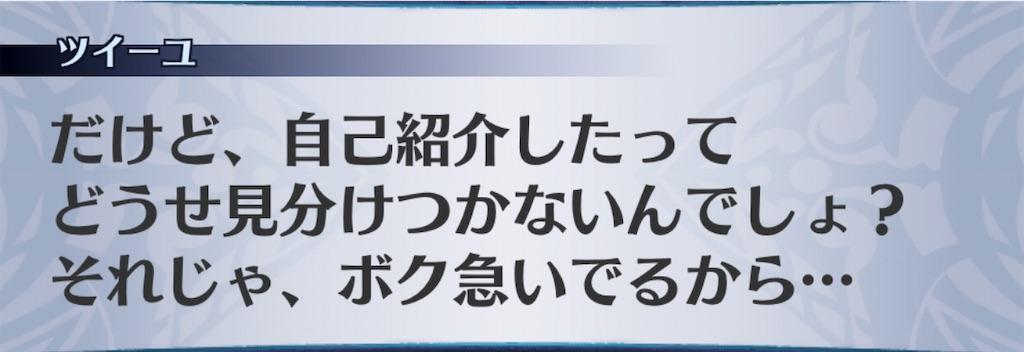 f:id:seisyuu:20200420003002j:plain