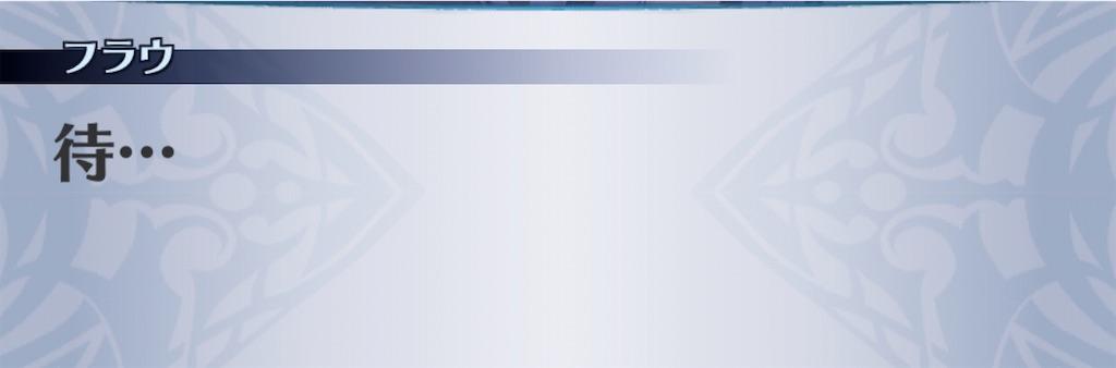 f:id:seisyuu:20200420003109j:plain