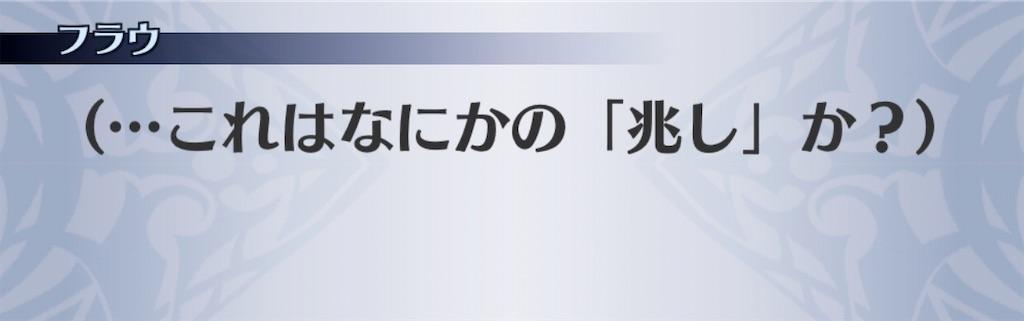 f:id:seisyuu:20200420003355j:plain