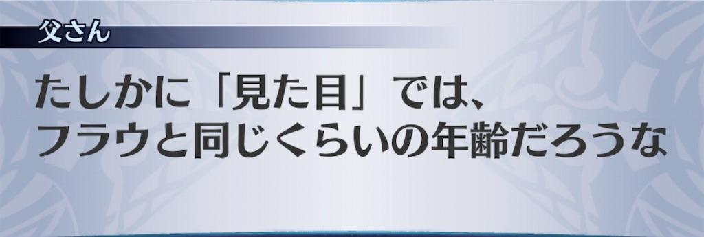f:id:seisyuu:20200420003405j:plain