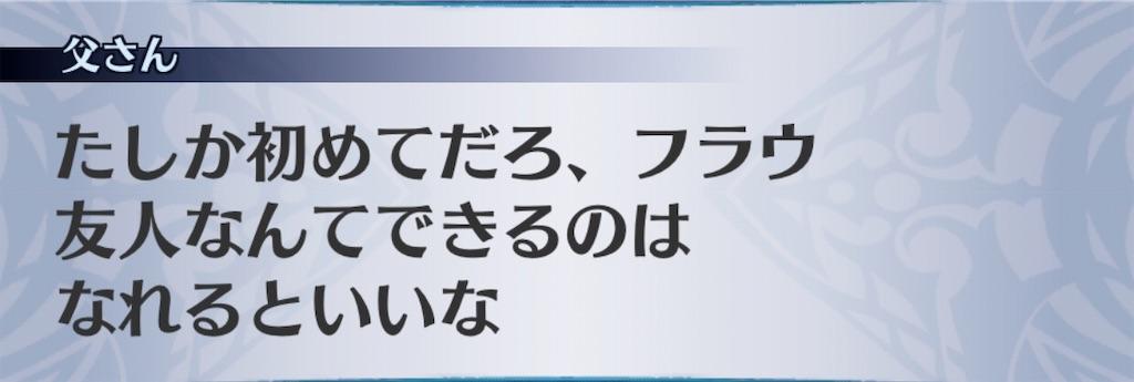 f:id:seisyuu:20200420003849j:plain