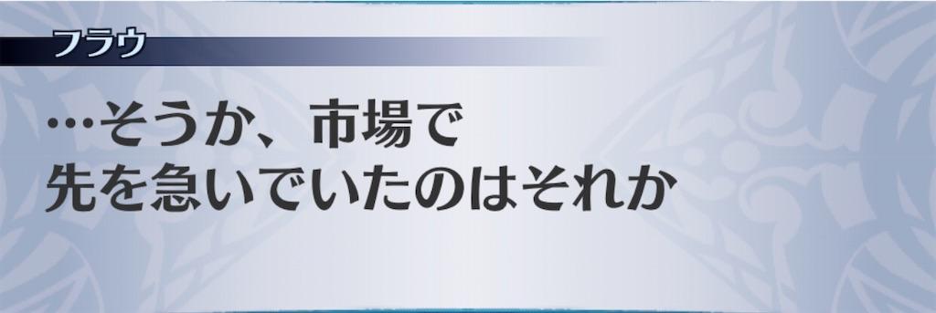 f:id:seisyuu:20200420005624j:plain
