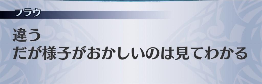 f:id:seisyuu:20200420010050j:plain