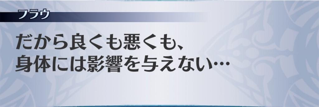f:id:seisyuu:20200420010250j:plain