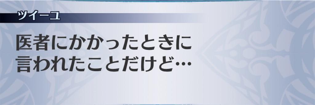 f:id:seisyuu:20200420010624j:plain