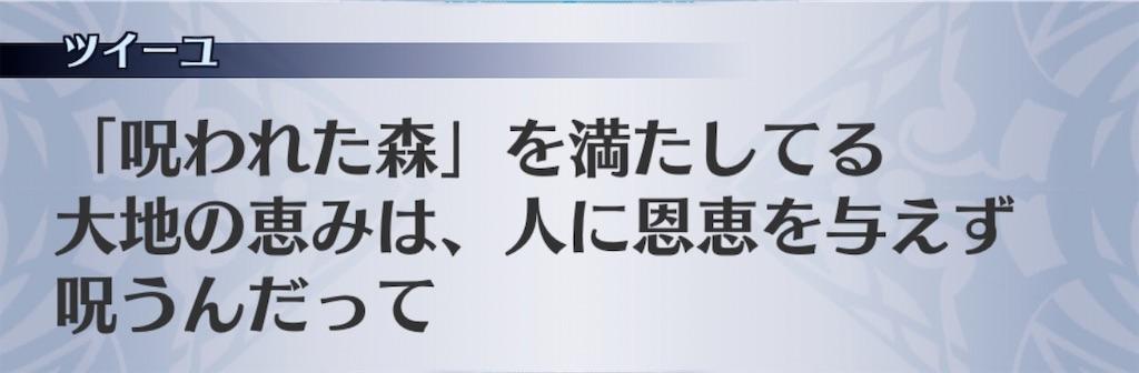 f:id:seisyuu:20200420010628j:plain