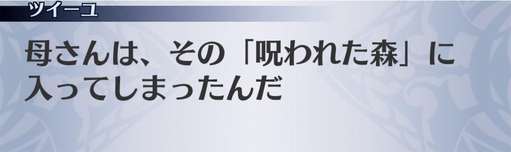 f:id:seisyuu:20200420010633j:plain