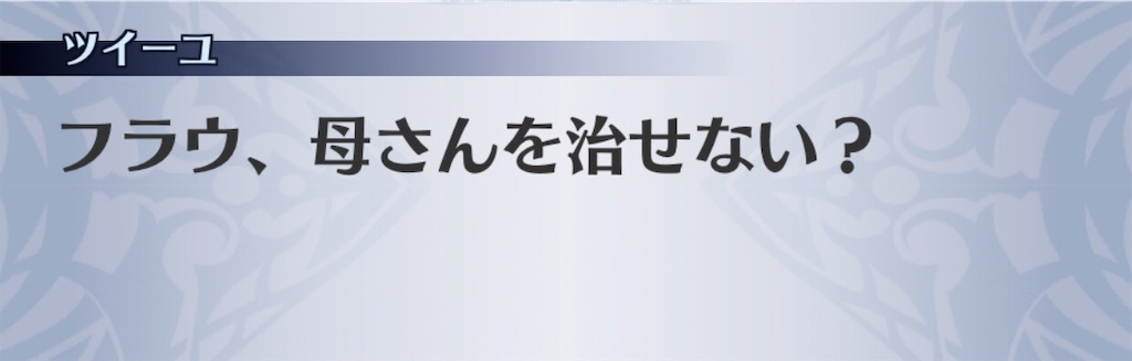 f:id:seisyuu:20200420011055j:plain