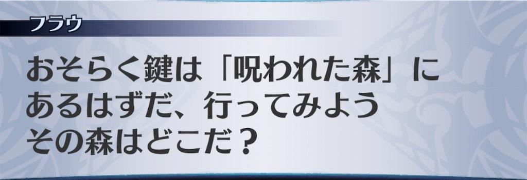 f:id:seisyuu:20200420011107j:plain