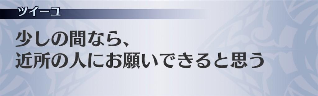 f:id:seisyuu:20200420011131j:plain