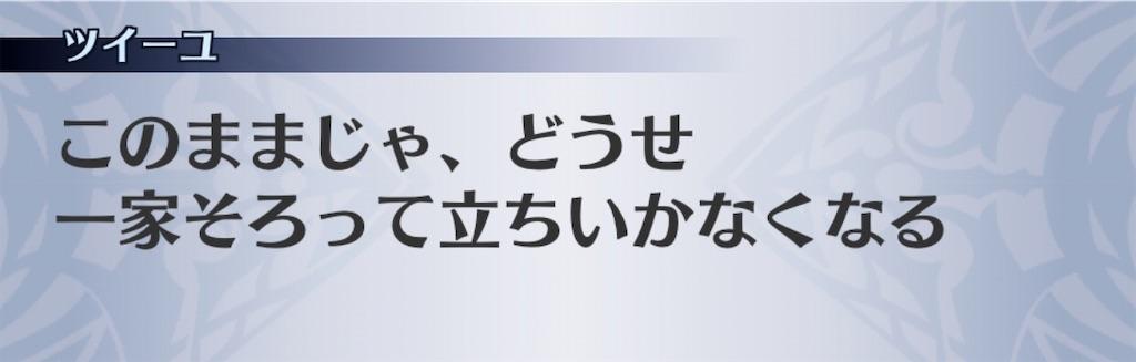 f:id:seisyuu:20200420011140j:plain