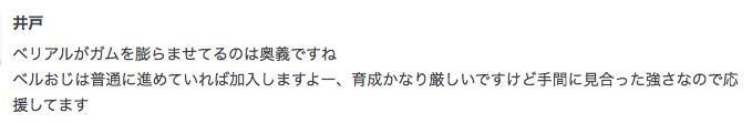 f:id:seisyuu:20200420134546p:plain