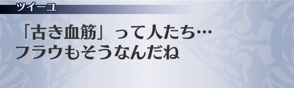 f:id:seisyuu:20200420140518j:plain