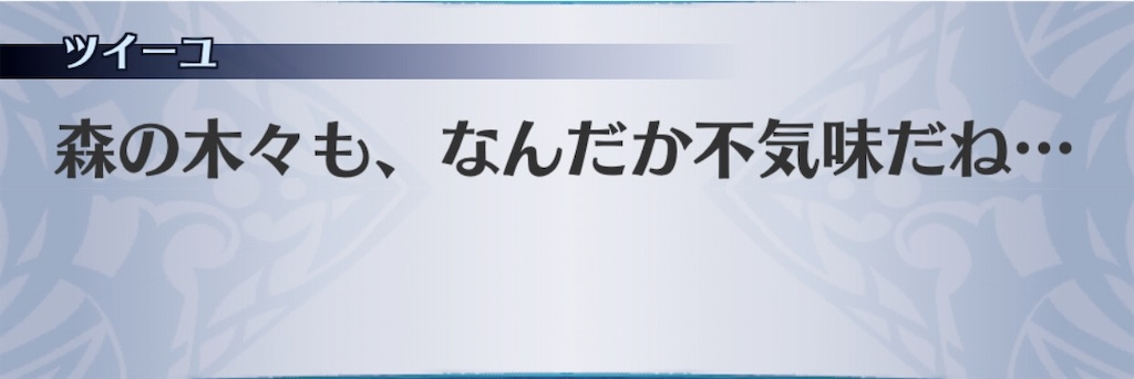 f:id:seisyuu:20200420140819j:plain