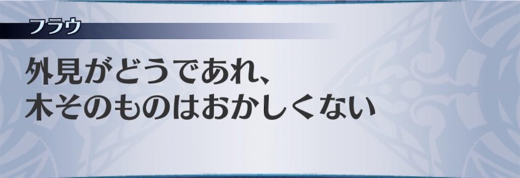 f:id:seisyuu:20200420141014j:plain
