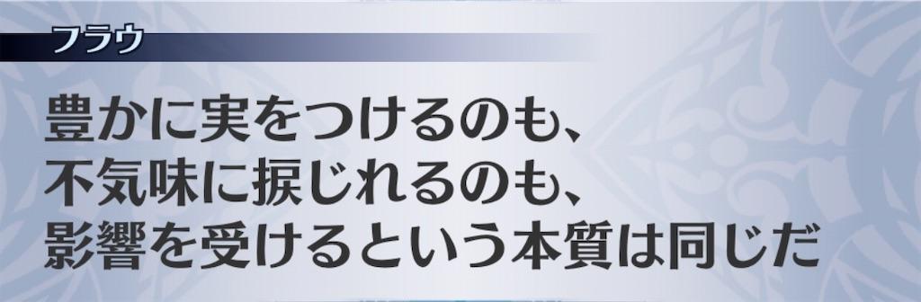 f:id:seisyuu:20200420141023j:plain