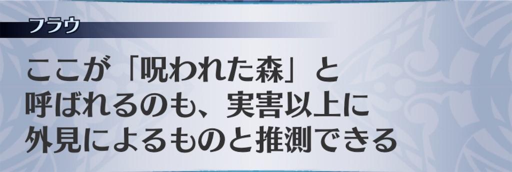 f:id:seisyuu:20200420141147j:plain