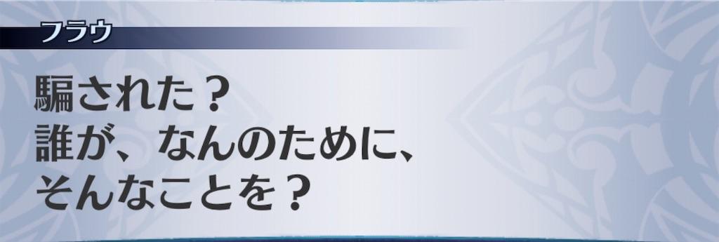 f:id:seisyuu:20200420141202j:plain