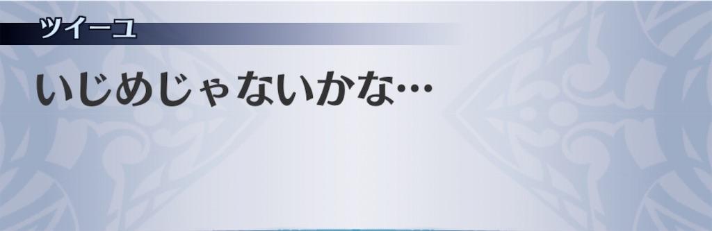 f:id:seisyuu:20200420141244j:plain