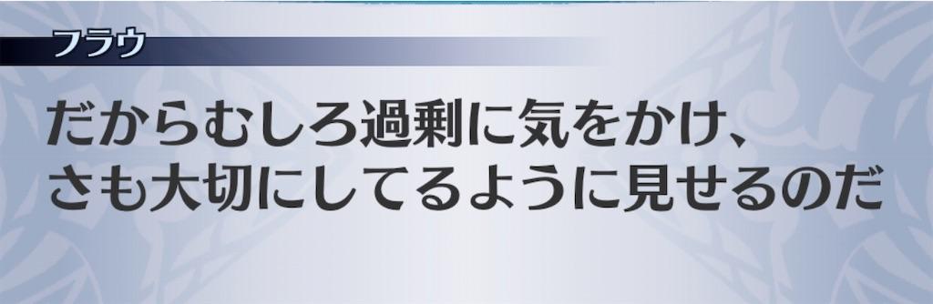 f:id:seisyuu:20200420141524j:plain