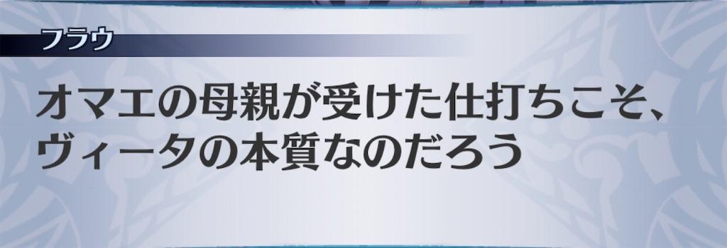 f:id:seisyuu:20200420141529j:plain