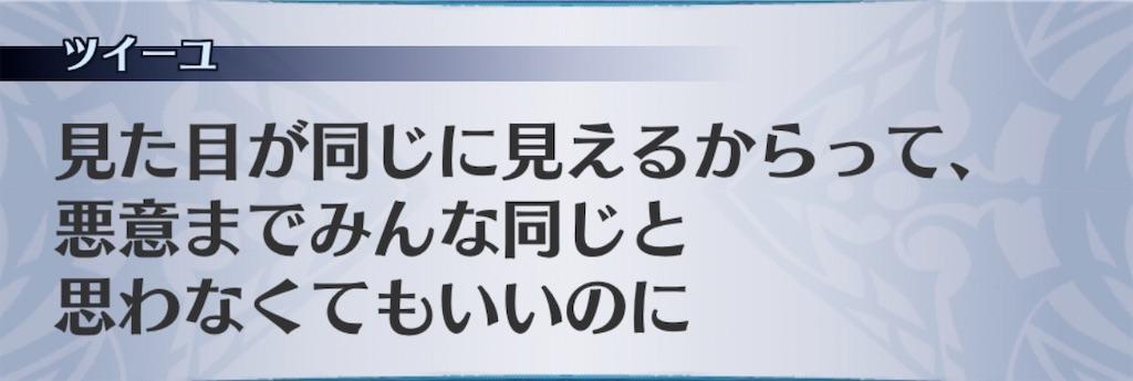 f:id:seisyuu:20200420141703j:plain