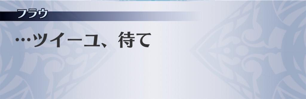 f:id:seisyuu:20200420141715j:plain