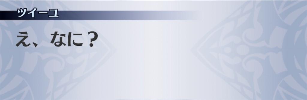 f:id:seisyuu:20200420141721j:plain