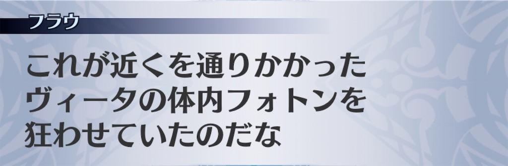 f:id:seisyuu:20200420141912j:plain