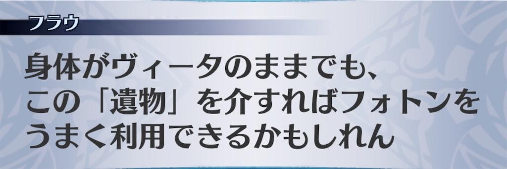 f:id:seisyuu:20200420142011j:plain