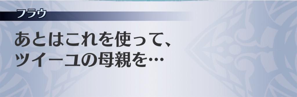 f:id:seisyuu:20200420142020j:plain