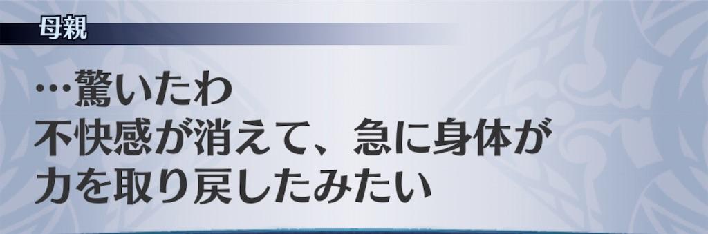 f:id:seisyuu:20200420142209j:plain