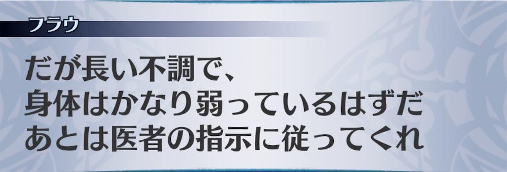f:id:seisyuu:20200420142354j:plain