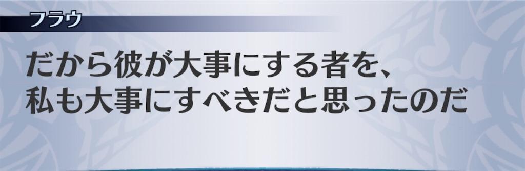 f:id:seisyuu:20200420142425j:plain